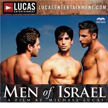 Men of Israel