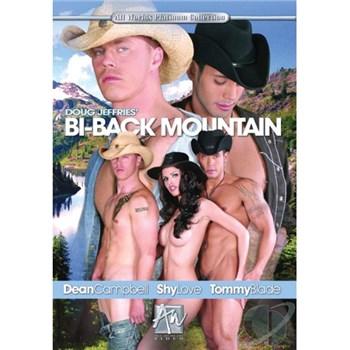 bi back mountain