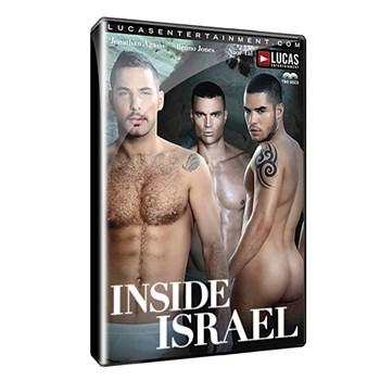Inside Israel