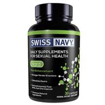 SwissNavyatBeeterSex.com