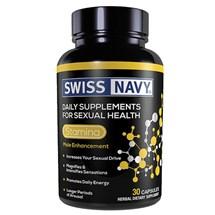 SwissNavyatBetterSex.com