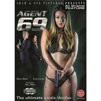 Brunette female in lingerie with pistol