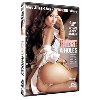 Brunette female wearing lingerie Asian a holes